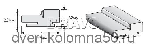 Коробка телескопическая экошпон elPORTA